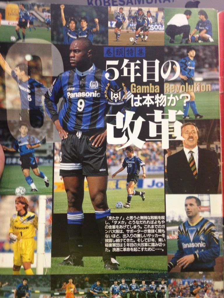 Gamba Osaka Jsoccer News Page 4