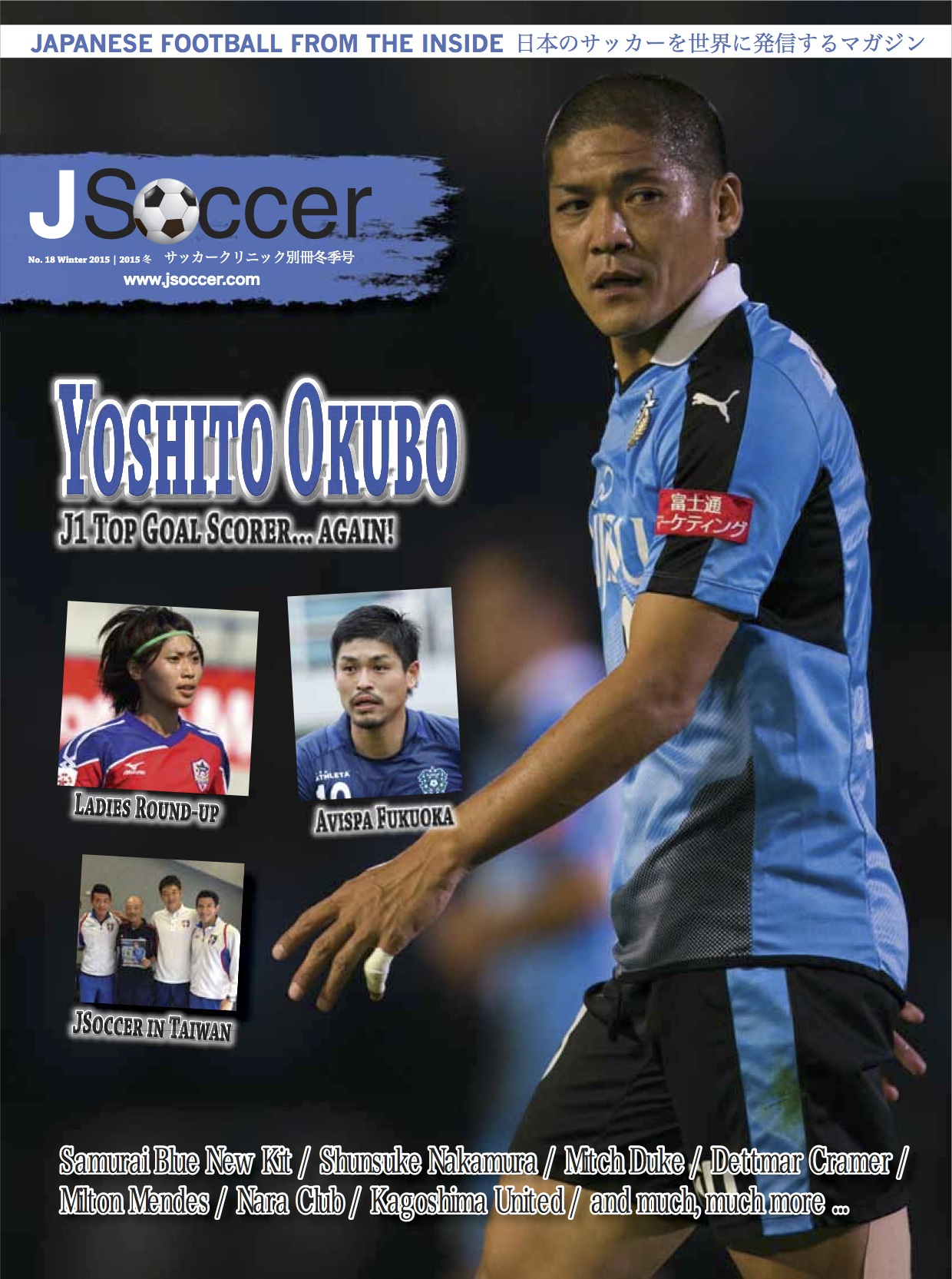 JSoccer 18 cover